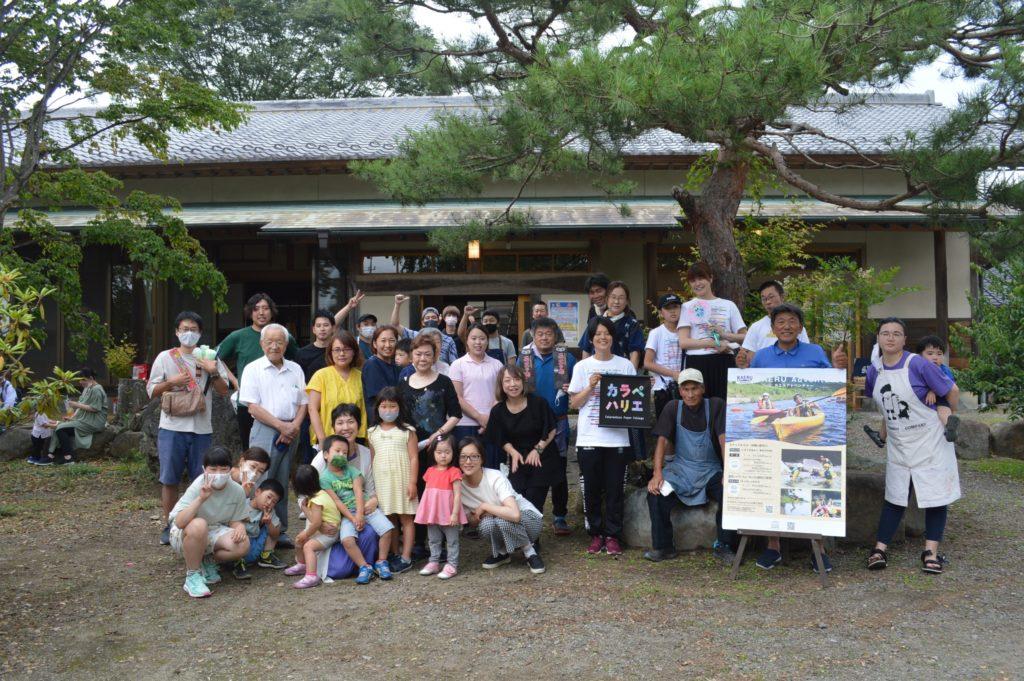 2021/6/27【那須くろばね別邸イベント】「カラペハリエ&褒め褒めフットサル教室」開催しました